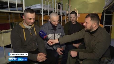 Донбасс готов к обмену пленными и ждет шагов от Украины