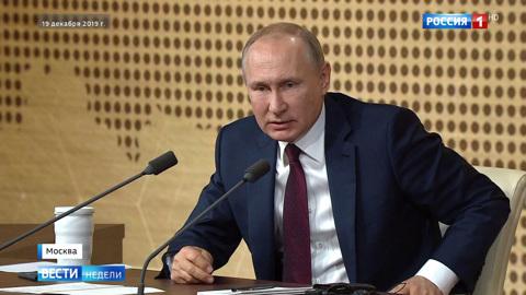 Пресс-конференция Владимира Путина: большой разговор о жизни страны