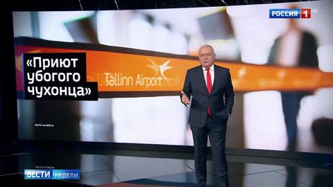 Киселёв: преследуя в моем лице Sputnik, Эстония действует убого и дико