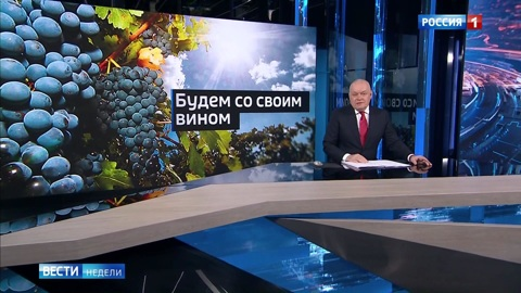 Путин подписал закон о виноградарстве и виноделии