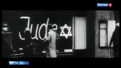 Еврейские погромы в Польше продолжались и после войны