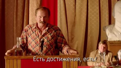 Одесский пароход. А что докладывать?