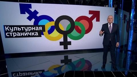 Допинг-скандалы: Олимпиада будет very special