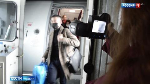 Коронавирус — на подходе: режим ЧС в Приморье
