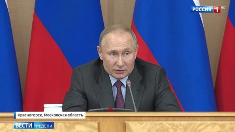 Путин распорядился выделить миллиард на гранты
