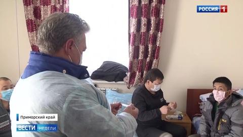 Коронавирус: ситуация в России и Китае