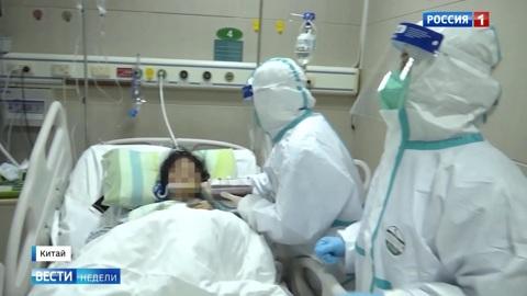 Специальный репортаж из КНР: есть признаки того, что вирус скоро будет побежден