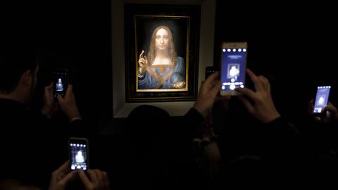 В Неаполе обнаружили украденную картину Леонардо да Винчи