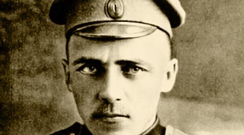 Вселенная Вячеслава Иванова. Серия 4