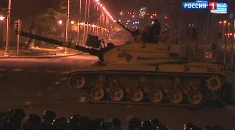 Бушующий Каир