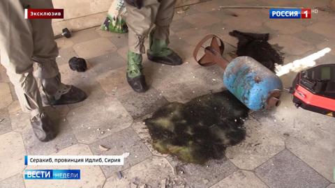 Сирия: хлорная провокация боевиков провалилась