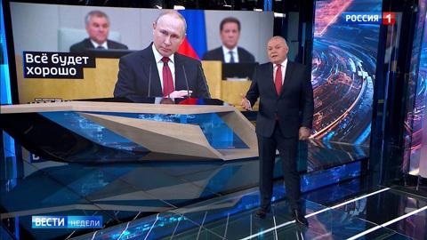 Киселёв: Россия без Путина еще нежизнеспособна