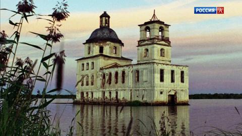 Русская Атлантида. Крохино. Церковь Рождества Христова