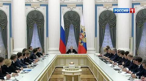 Россию ждет пятилетка эффективного развития