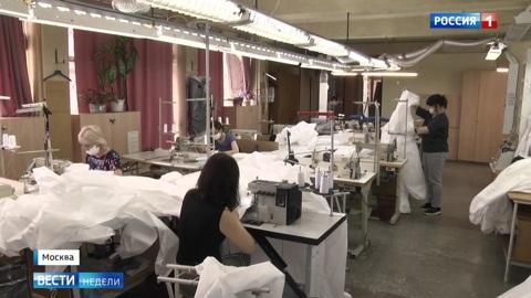 Бизнес и общество подстраиваются под условия эпидемии