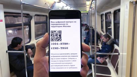 Данные москвичей для ковид-пропусков удалили спустя год