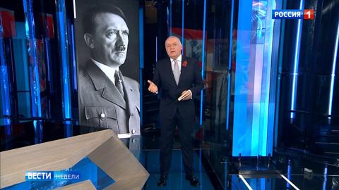 Чего хотел Гитлер и о чем молчат американцы