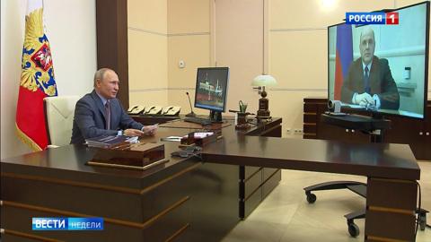 План по восстановлению экономики: 500 мероприятий и 5 триллионов рублей