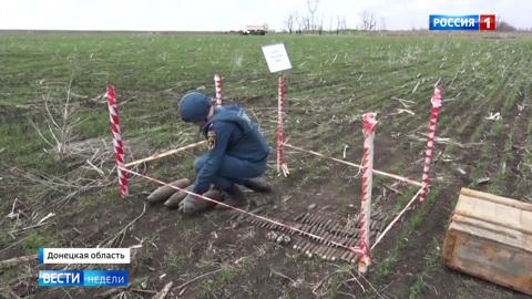 В ДНР задумались о серьезных послевоенных проектах