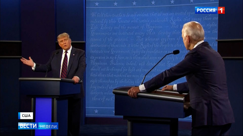 Американские дебаты вылились в журналистскую забаву
