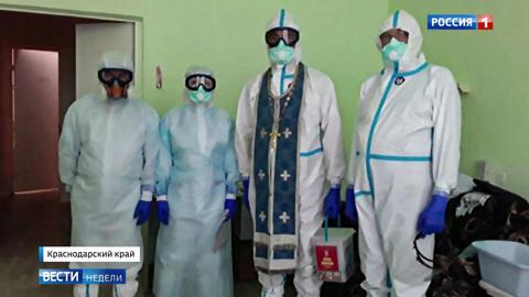 Ситуация тяжелая: борьба с коронавирусом в России
