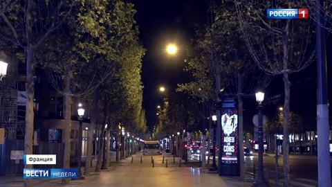 Франция будто вернулась во времена Второй мировой