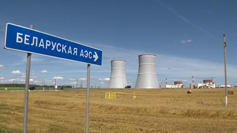 Белорусская АЭС: