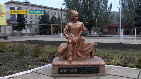 Типичная Украина. Легендарные разбойники, Будапешт и меморандум, ядерный арсенал