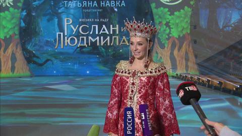 """Вести в субботу. """"Новый год невозможен без сказки"""": Татьяна Навка покажет свои ледовые шоу"""