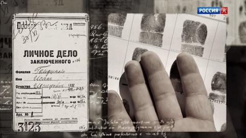 Наука Шерлока Холмса. Серия 1