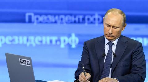 Прямая линия с Владимиром Путиным. 2013. Часть 1