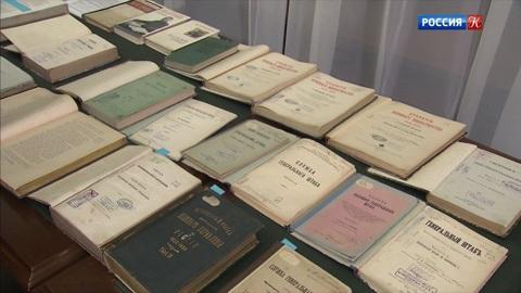 В Военной научной библиотеке – выставка об истории Генерального штаба