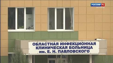 Пять человек с подтвержденным COVID-19 скончались в Белгородской области за сутки