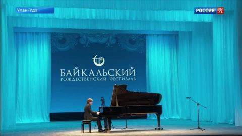 В Национальной библиотеке Бурятии появился виртуальный концертный зал