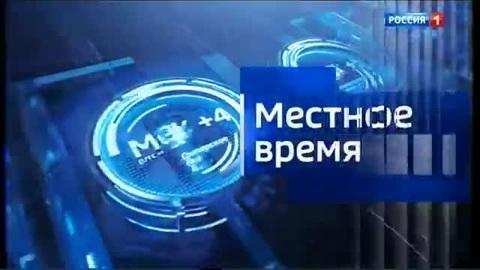 Вести-Рязань. Эфир от 19.01.2021 (21.05)