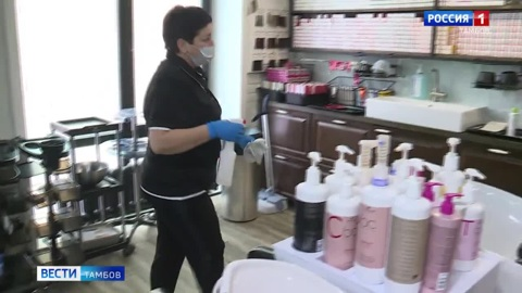 ВестиТамбов. Наводим красоту, не снимая масок: парикмахерские Тамбова проверили на соблюдение санитарных правил