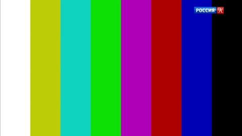 Новости культуры. Эфир от 19.01.2021 (23:40)
