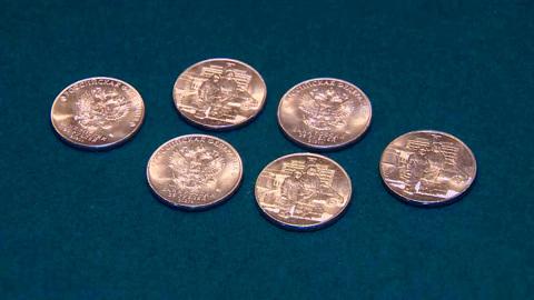 Вести. В Забайкалье пущено в оборот 35 тысяч памятных монет в честь медиков