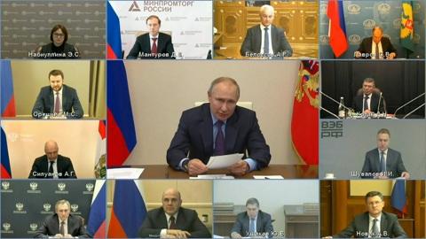 """Новости на """"России 24"""". Путин: страны ЕАЭС одобрили концепцию единого финансового рынка"""