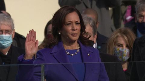 Вести в 20:00. Камала Харрис вступила в должность вице-президента США