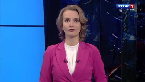 Вести - Липецк 09:00 эфир от 21.01.2021