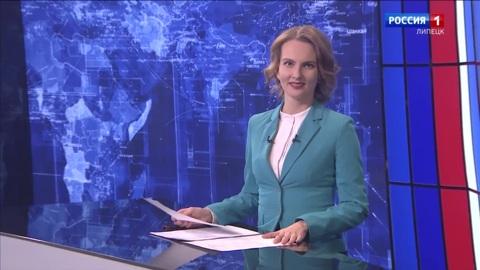 Вести - Липецк 21:00 эфир от 21.01.2021