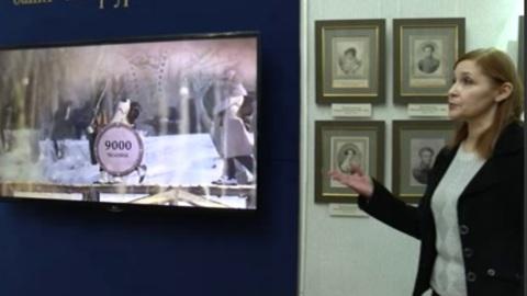 Вести-Курск. В курском областном краеведческом музее открылась выставка, посвященная императору Александру I