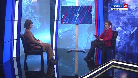 Вести - Интервью : Лилия Загеева