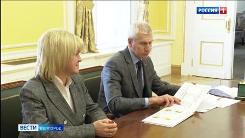 Белгородская область рассчитывает получить допфинансирование на строительство спортобъектов