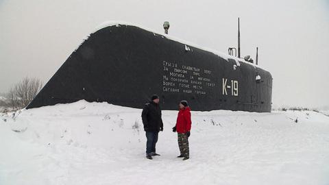 Вести в 20:00. В подмосковной деревне появилась 28-метровая рубка от легендарной советской подлодки К-19