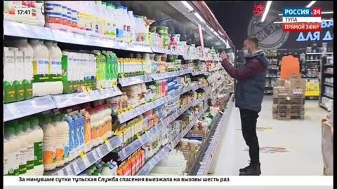 Россия 24 Тула. Россия 24 Тула. Эфир от 22.01.2021