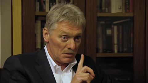 Москва. Кремль. Путин. Кремль назвал публикации посольства США вмешательством во внутренние дела