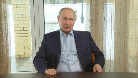 Владимир Путин поздравил студентов с праздником