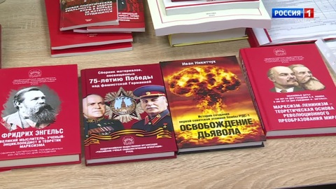 ВестиТамбов. В тамбовском обкоме КПРФ рассказали о текущей работе